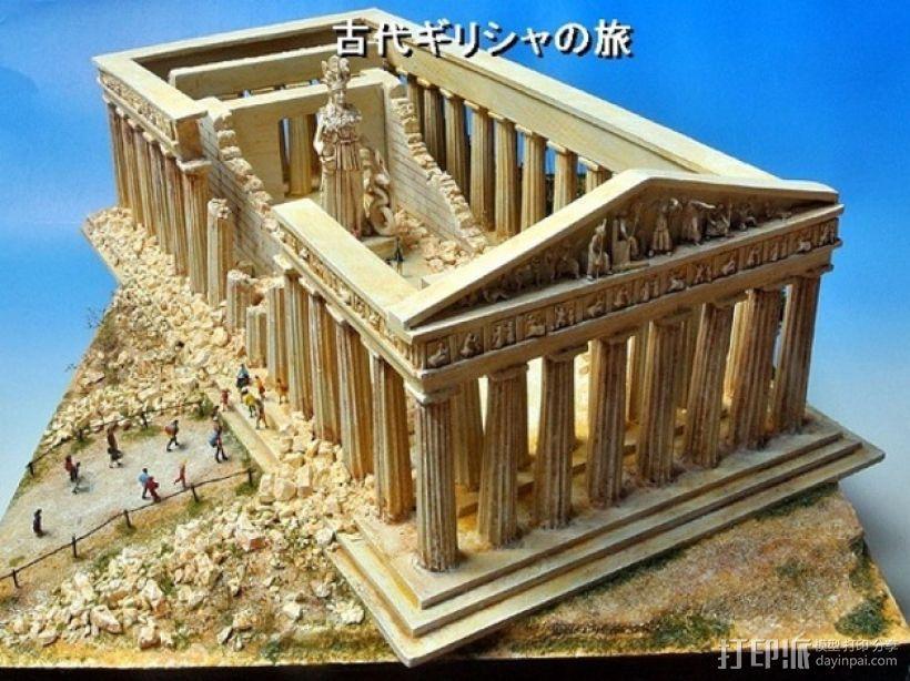 帕台农神殿 3D模型  图1