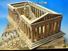 帕台农神殿 3D模型