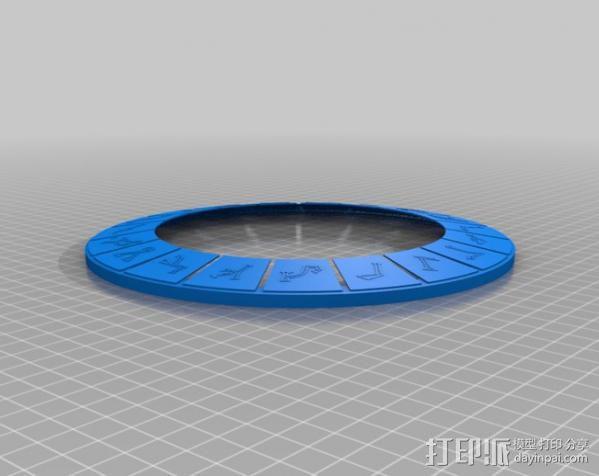 DHD拨号装置 3D模型  图11