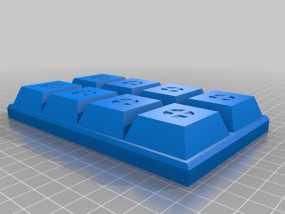 巧克力块 3D模型