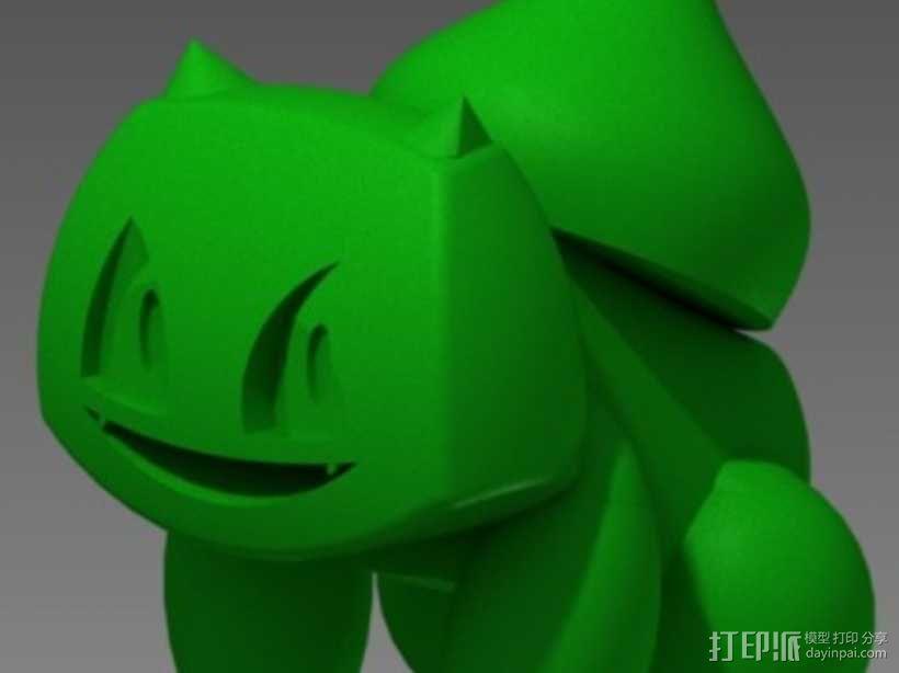 妙蛙种子 3D模型  图1
