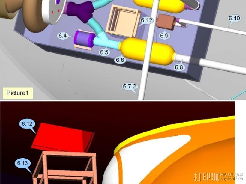 混合动力飞艇 3D模型  图14