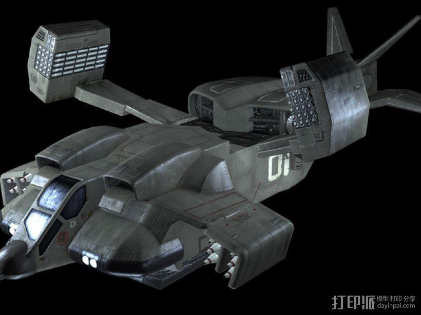 外星人运输机 3D模型  图1