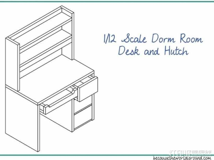 宿舍的桌子和柜子 3D模型  图5