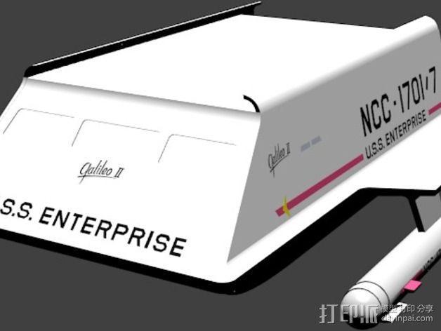 进取号飞船 3D模型  图2