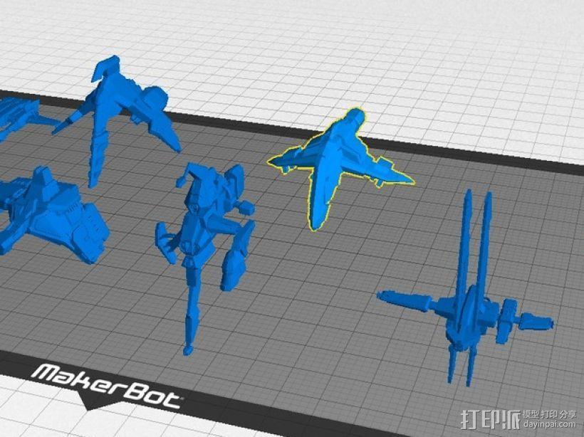 Caldari 护卫舰  3D模型  图1