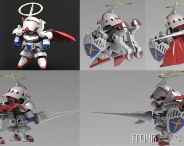 机器人敢达 3D模型  图4