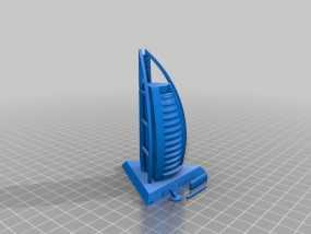 帆船酒店  3D模型