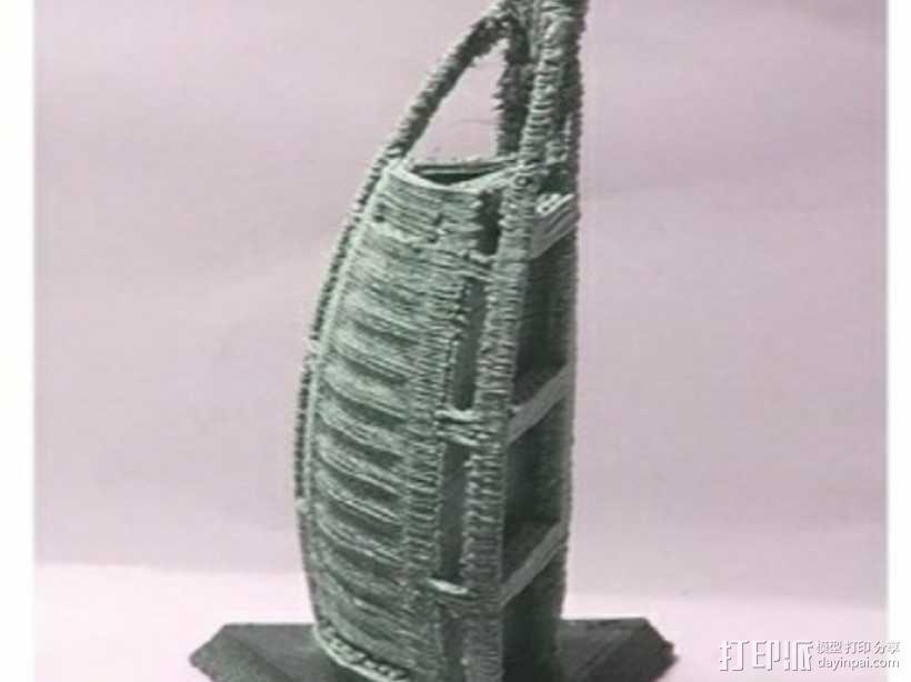 帆船酒店  3D模型  图3