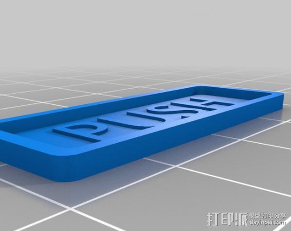 军团要塞 分配器 3D模型  图10