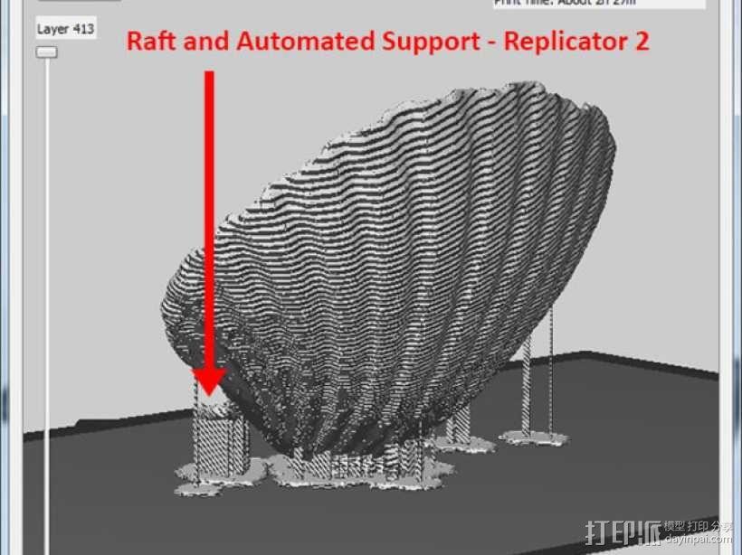 海贝壳 3D模型  图5