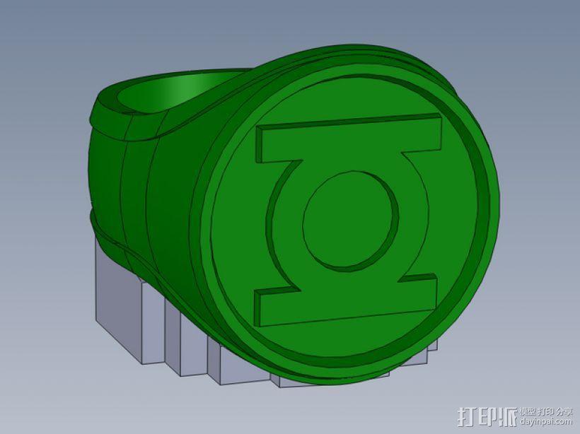 绿灯指环 3D模型  图1