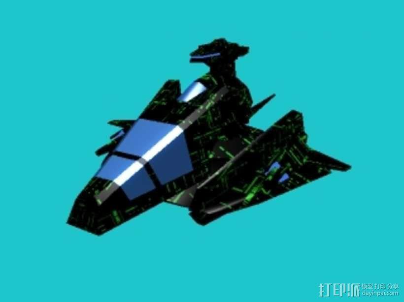 隐形战斗机飞船 3D模型  图1