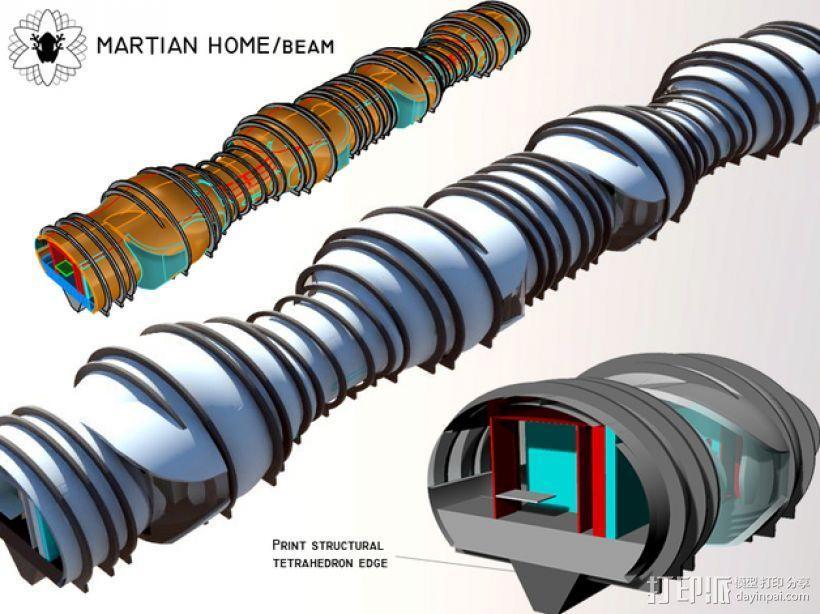 花形火星基地 3D模型  图6