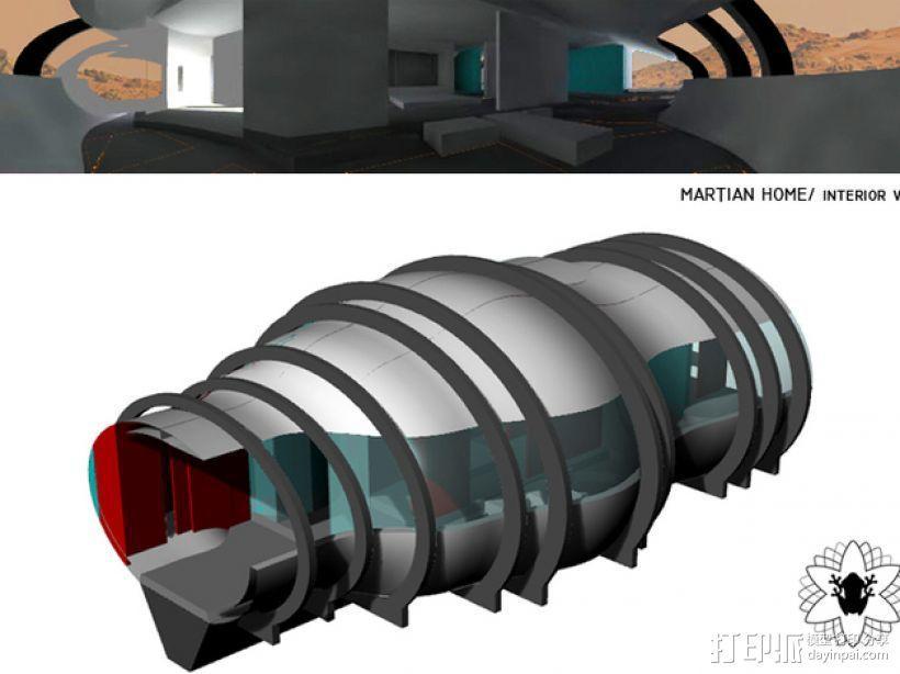 花形火星基地 3D模型  图9