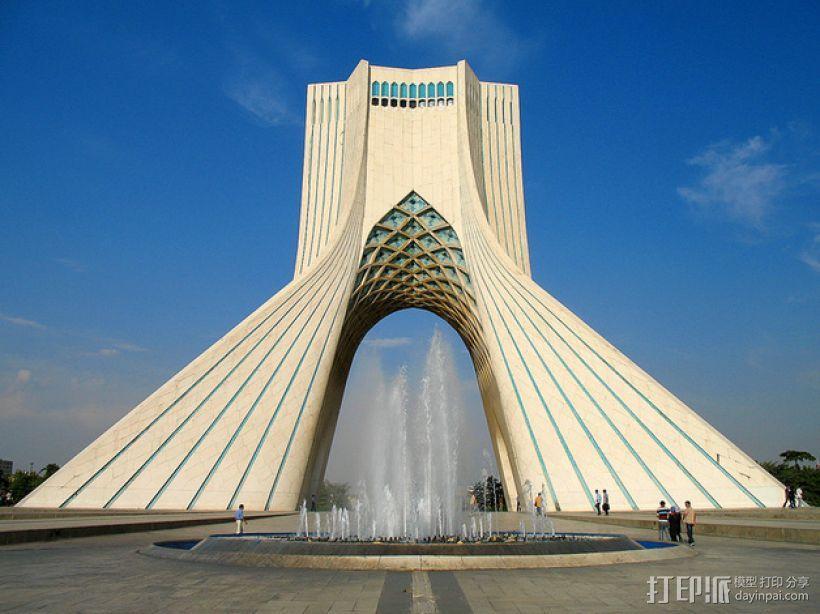 阿扎迪自由纪念塔 3D模型  图1