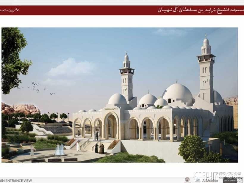 扎耶得清真寺 3D模型  图2