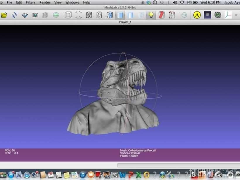 恐龙人像半身像 3D模型  图2