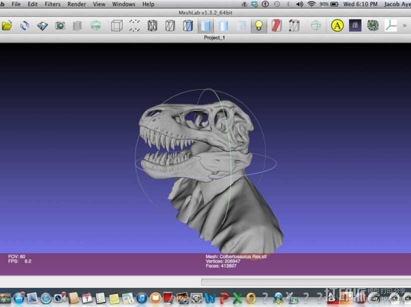 恐龙人像半身像 3D模型  图3