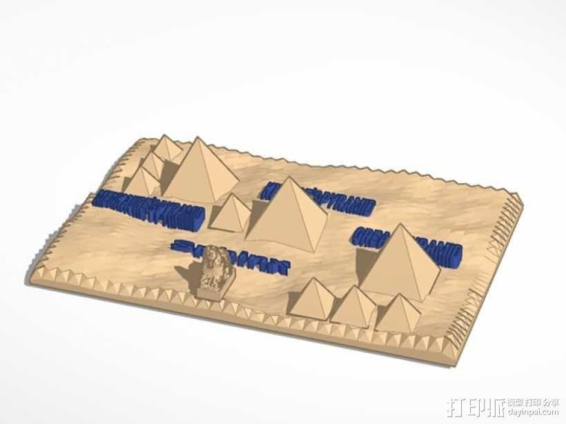 吉萨金字塔3D地图 3D模型  图1