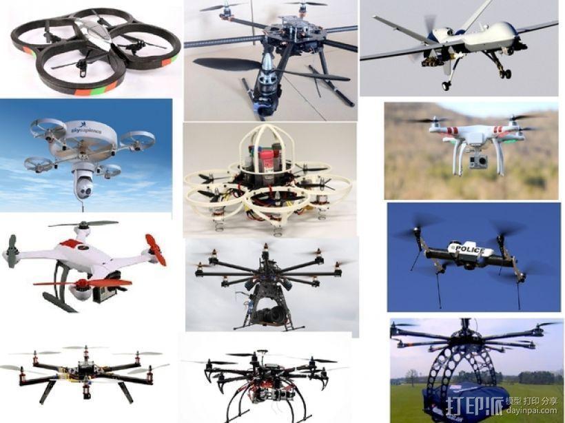 混合动力无人机 3D模型  图6