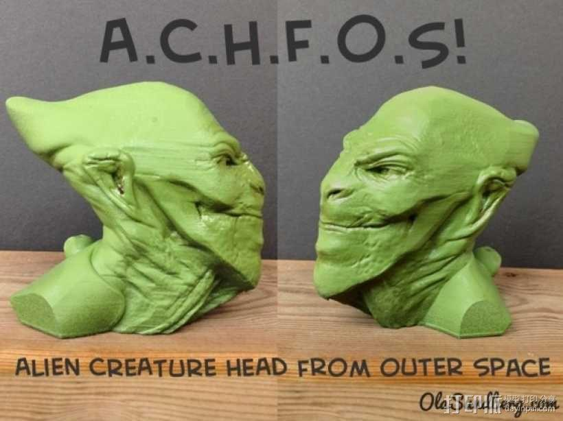 外星人头部模型 3D模型  图1