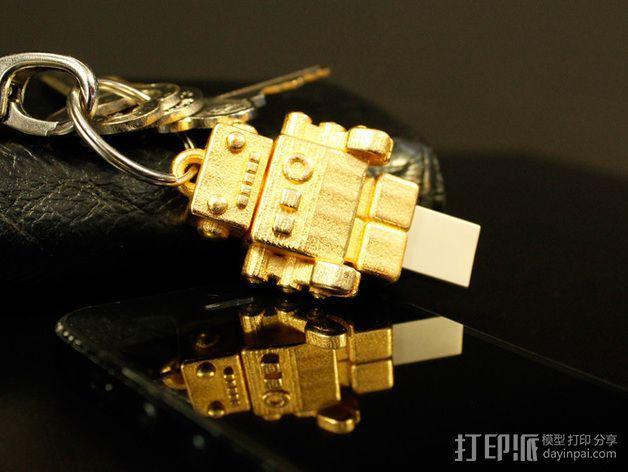 机器人USB 3D模型  图3
