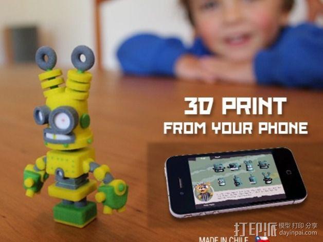 机器人USB 3D模型  图5