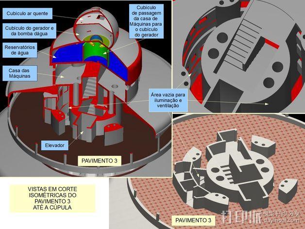 概念式圆顶建筑 3D模型  图16