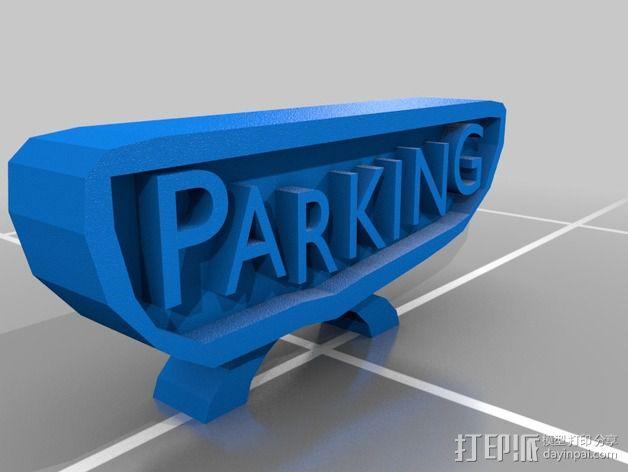 购物中心灯罩 3D模型  图11