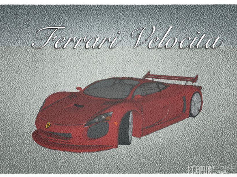 法拉利概念车 3D模型  图1