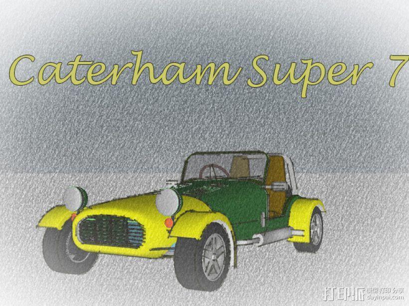 Caterham Super Seven复古跑车 3D模型  图1