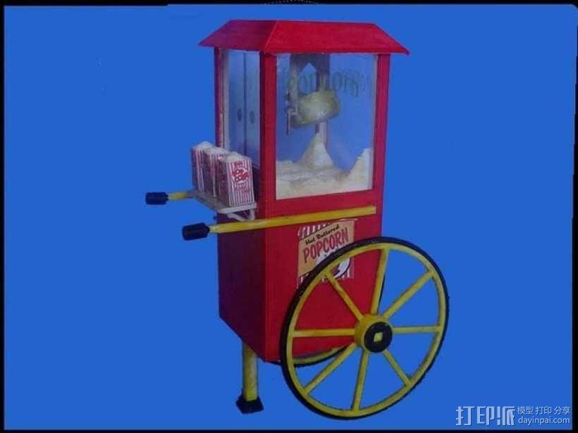 爆米花车 3D模型  图1