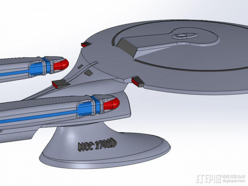 NCC 1701-D进取号联邦星舰 3D模型  图1