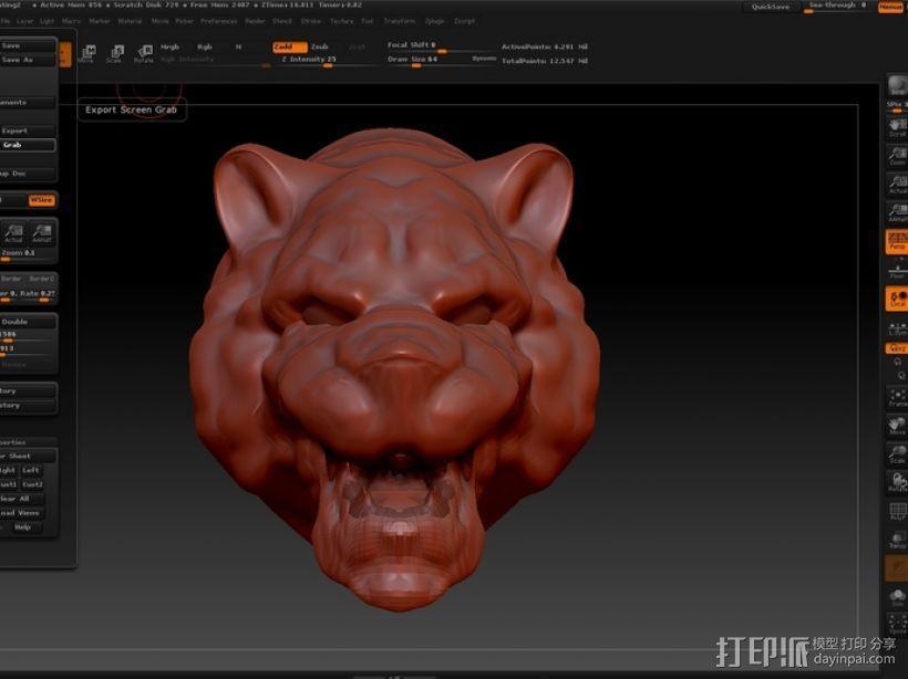 老虎头 3D模型  图2