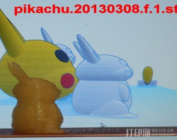 皮卡丘 3D模型  图5