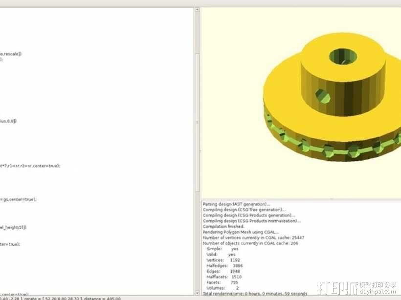 轴承滑轮 3D模型  图2
