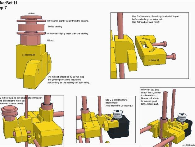RepRap TinkerBot 3D打印机 3D模型  图12