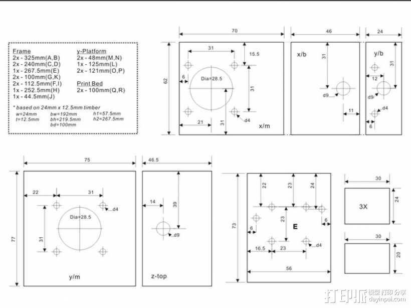 木质repstrap 3D打印机 3D模型  图22