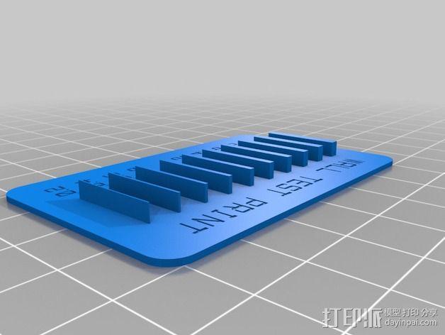 定制化打印误差测试v2 3D模型  图2