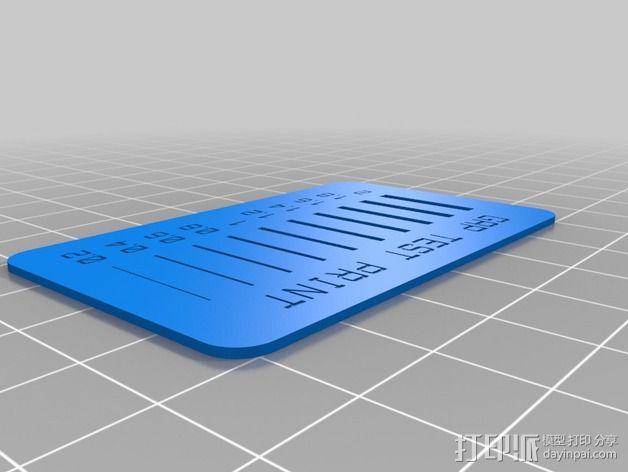 定制化打印误差测试v2 3D模型  图3