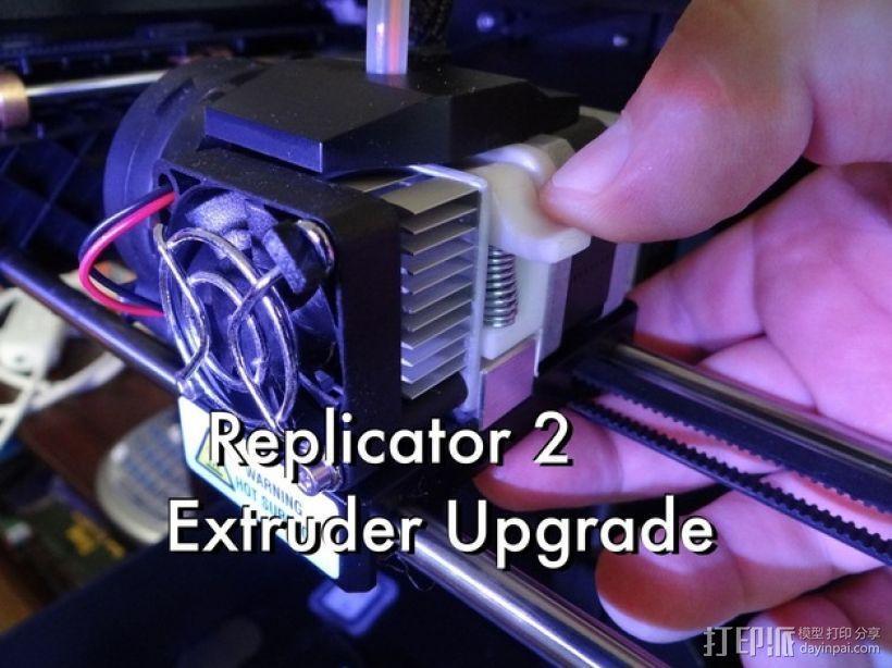 Replicator 2 3D打印机挤出机 3D模型  图1