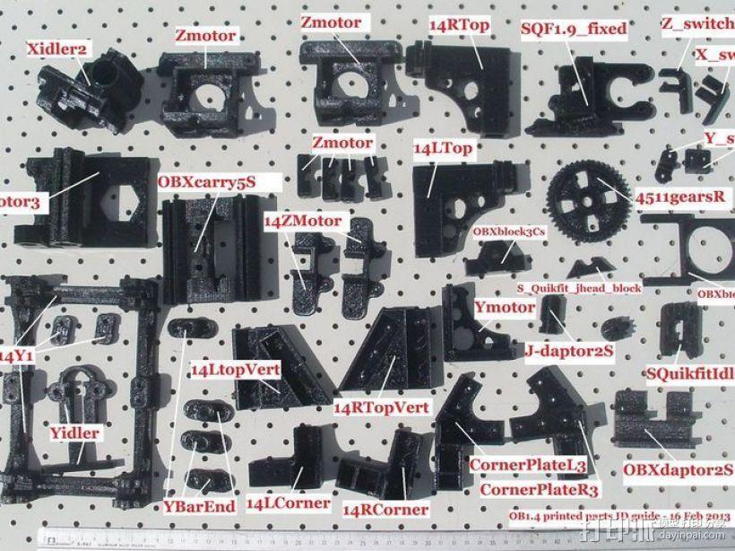 OB1.4 3D打印机 3D模型  图27