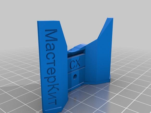 Smartrap MC3 3D打印机 3D模型  图3