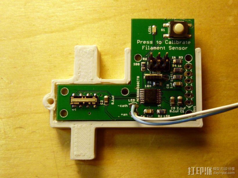 线材尺寸传感器2 3D模型  图5