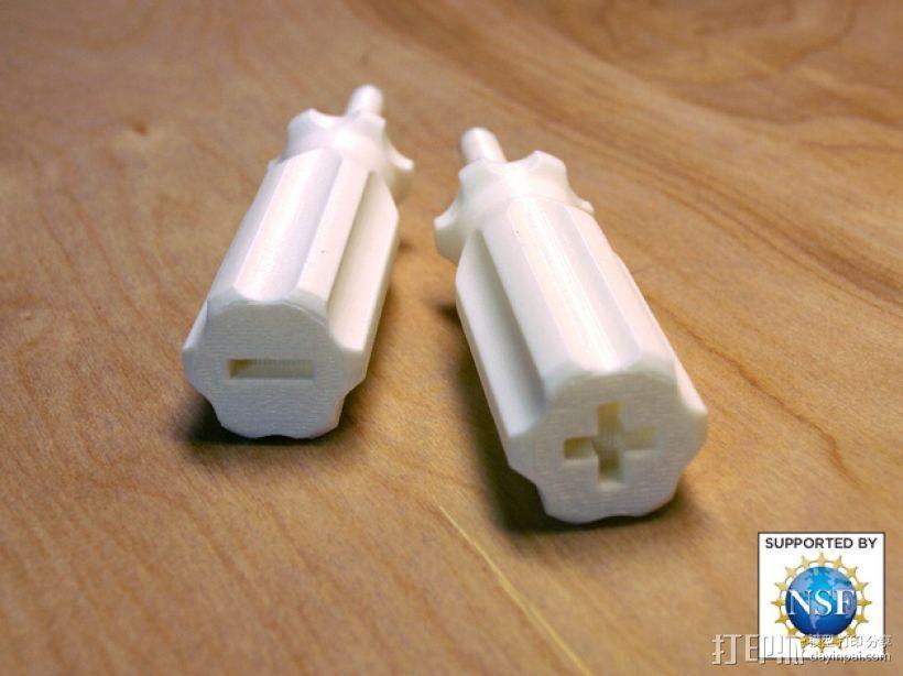 有磁性的螺丝起子 3D模型  图1