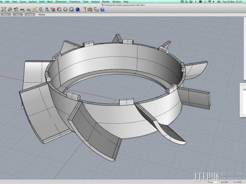 风扇叶片 3D模型  图10