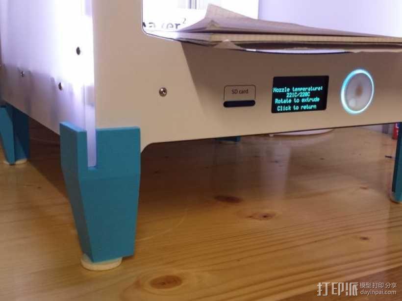 Ultimaker 2 3D打印机保护套 3D模型  图1