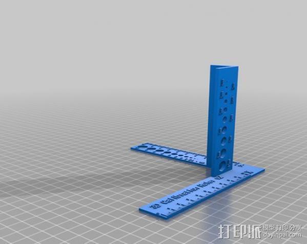 3D刻度尺 3D模型  图2