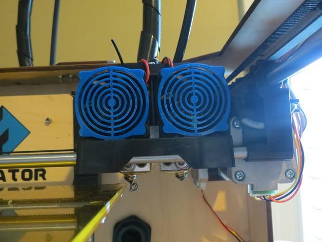 风扇保护罩 3D模型  图4